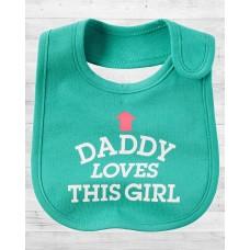 """Слюнявчик Картерс """"Daddy Loves This Girl"""""""
